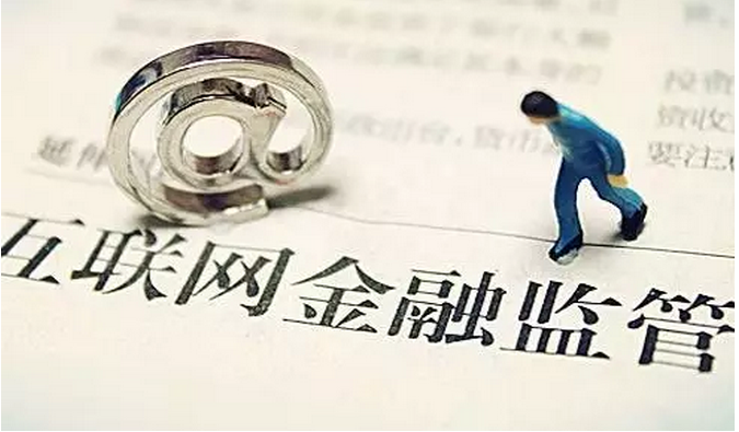 官宣:深圳共431家P2P被纳入整治 59家列入重点