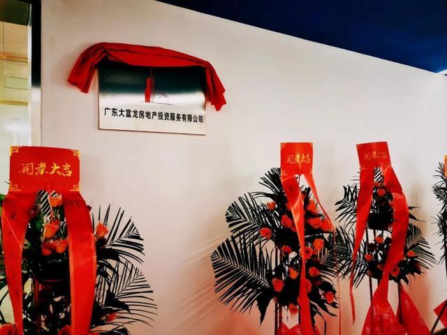 热烈祝贺众投邦双创加速器20层首家入驻企业隆重开业