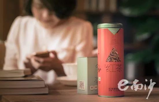 """CHALI茶里南沙总部项目开工 要在南沙打造中国茶叶""""星巴克"""""""